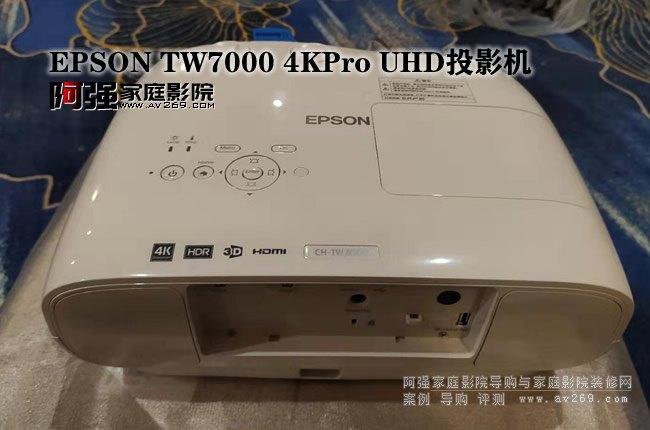 4K投影机 爱普生TW7000