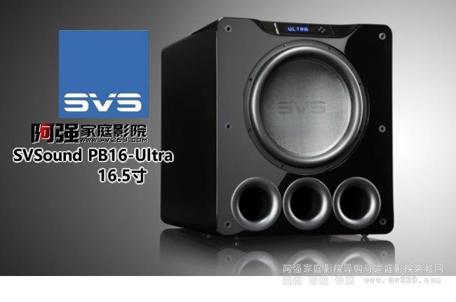SVSound PB16-Ultra 16.5英寸超重低音炮
