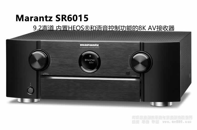 Marantz SR6015家åo-影院功放