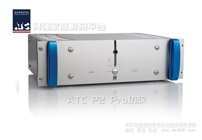ATC����P2 Pro �C Dual-Mono Power Amplifier